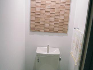 トイレリフォーム エコカラットで結露を防止、空気もさわやかなトイレに