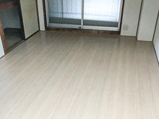 内装リフォーム お部屋が広く見えるフラットな床